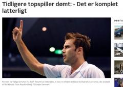 """丹麦球员不承认打假球!""""羽联判罚不合理,太荒谬!"""""""