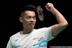 新加坡赛程出炉,本周日13点进行决赛