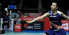 新加坡赛决赛对阵出炉,桃田贤斗vs金廷