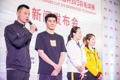 敢梦敢为,李宁李永波杯3V3新闻发布会在京启动