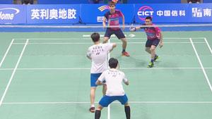 姜敏赫/金元昊VS谢定峰/苏伟译 2019亚锦赛 男双1/4决赛视频