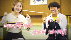 韩国首个中学生国手,安世英是否是羽坛下一个天才少女?