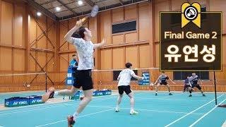 【低视角】2019韩国队选拔赛,看看柳延星发挥如何?