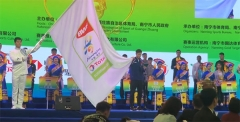 苏杯举行开幕式,石宇奇代表运动员用英?#30007;?#35475;