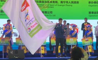 蘇杯舉行開幕式,石宇奇代表運動員用英文宣誓