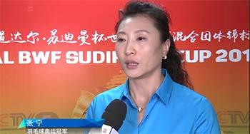 张宁:谌龙过于保守 陈雨菲表现自信