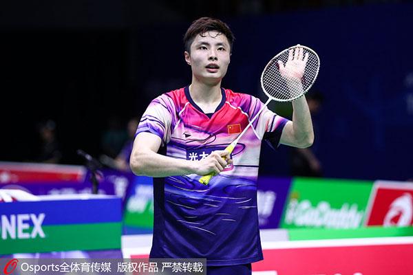 石宇奇VS王正干 2019蘇迪曼杯 混合團體半決賽視頻