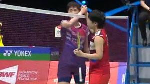 陳雨菲VS山口茜 2019蘇迪曼杯 混合團體決賽視頻