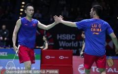 澳洲赛今日对阵出炉,张楠/刘成、周泽奇等退赛