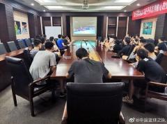骄傲了我国羽!男篮集体看苏杯录像学习