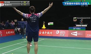 苏杯中国队十佳球:石宇奇一锤定音带走冠军