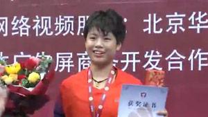 2019全国锦标赛周萌卫冕女单冠军
