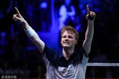欧运会淘汰赛抽签出炉,安东森剑指男单冠军