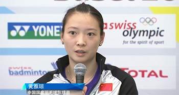 史上两个羽毛球世锦赛同时举行!黄雅琼:特别棒的一个体验