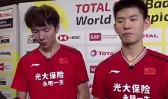刘雨辰:调整好兴奋点,专注自己的对手