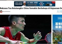 印媒:谌龙夺冠机会渺茫,中国男单在世锦赛难有作为