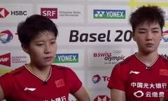 杜玥:希望在中国公开赛主场赢回来