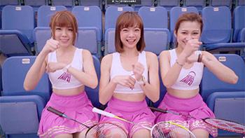 不要整天玩游戏了,一群漂亮小姐姐约你打羽毛球了!