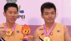 双蔚组合2-1夺冠,周天成、成池铉摘金丨中国台北公开赛