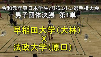 2019日本高校团体赛决赛,这男单水平比起中国如何?