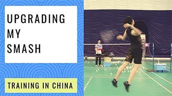 美国华裔球迷中国学球Vlog,全面剖析杀球练习难点