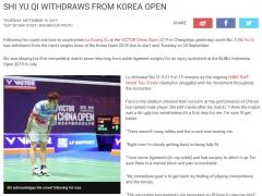 羽联官宣:石宇奇退出韩国赛,首轮PK林丹泡汤