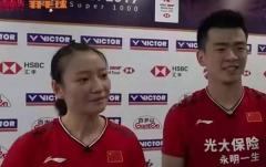 郑思维:我们队友都很强,不用我们帮