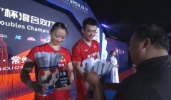 张军颁奖时对黄雅琼说:失误有点多啊
