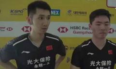 韩呈恺:最近受腰伤影响没有进行系统训练