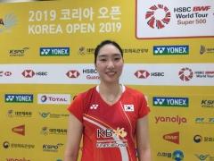 成池铉:安洗莹是韩国羽毛球的未来