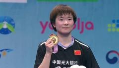雅思組合意外輸球,何冰嬌打破近3年冠軍荒丨韓國賽決賽