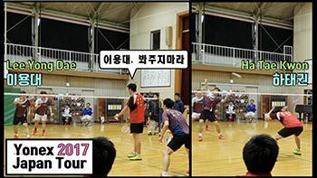 李龙大和几位专业选手打表演赛,老老实实打攻防