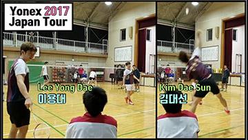 日本业余高手挑战李龙大男双,这水平有点高啊!