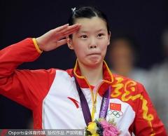 世界羽联:奥运冠军李雪芮宣布退役