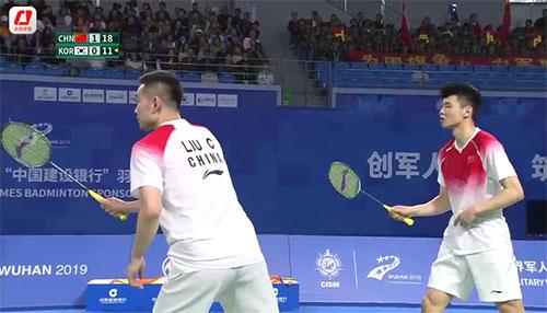 军运会男团小组赛:刘成/王懿律2-0全奉昌/杨民