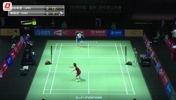 奥原希望VS陈晓欣 2019中国福州羽毛球公开赛 女单1/16决赛视频