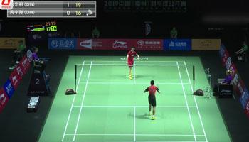 陆光祖VS黄宇翔 2019中国福州羽毛球公开赛 男单1/16决赛视频