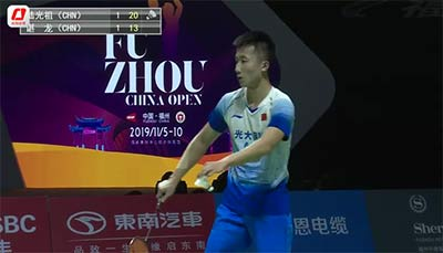 陸光祖VS諶龍 2019中國福州羽毛球公開賽 男單1/8決賽視頻