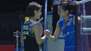 奧原希望VS戴資穎 2019中國福州羽毛球公開賽 女單半決賽視頻