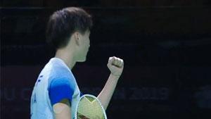 陳雨菲VS李文珊 2019中國福州羽毛球公開賽 女單半決賽視頻