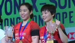 最新排名:国羽2项世界第一,韩周组合跌出前8