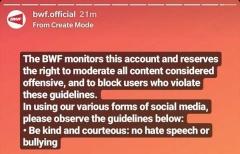 世界羽联已封言行不当者账号,盼理智使用社交媒体