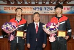 39岁李炫一宣布退役,将从事教练工作