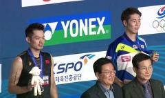 林丹0-2输球屈居亚军,无缘广州总决赛丨韩国大师赛