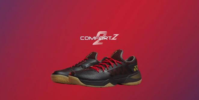 您有一双尤尼克斯COMFORT Z 2球鞋待查收