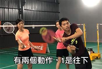 这5个小训练,既能纠正握拍,还能提高手腕爆发力