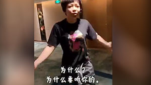"""""""凡塵""""再現塑料姐妹花情!"""