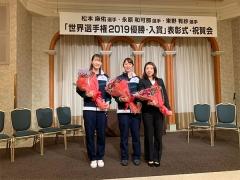 松本麻佑:以奧運女雙金牌為目標,不留遺憾過每一天