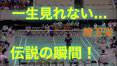 一个普通的日本高校男单决赛,打出了国际大赛既视感