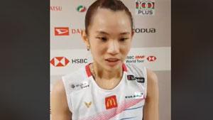 戴资颖:没有预设对手 第三次奥运会希望夺牌!